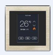 客房智能控制系统实现哪些特色功能