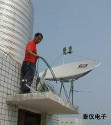 湖南宾馆卫星电视接收系统