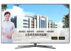 湖南医院智能电视系统